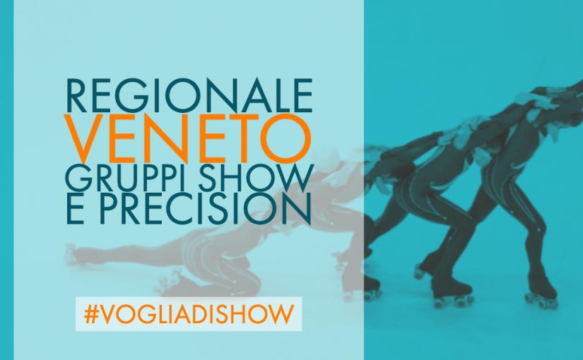 Campionato Regionale Pattinaggio Artistico a Rotelle -Gruppi spettacolo – Bassano 2020